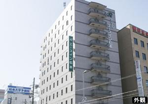 神戸発松本 FDAで行く・エースイン松本/フリープラン