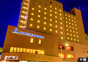 北海道発松本 FDAで行く・アルピコプラザホテル/フリープラン