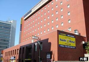 北海道発松本 FDAで行く・スマイルホテル長野/フリープラン