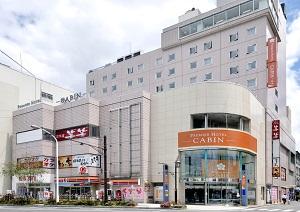北海道発松本 FDAで行く・プレミアホテルーCABINー松本/フリープラン
