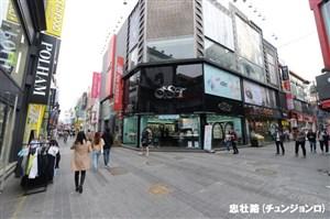 【火曜出発】コリアエクスプレスエアで行く!!新発見♪「韓国・光州」フリー5日間