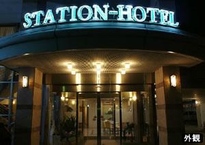 福岡発 FDAで行く・ナガシマスパーランドへの旅/レンタカー付 ステーションホテル桑名
