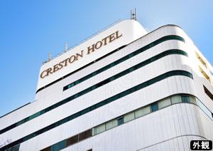 福岡発名古屋 FDAで行く・名古屋クレストンホテル/フリープラン