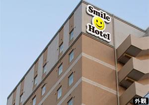 福岡発名古屋 FDAで行く・スマイルホテル名古屋栄/フリープラン