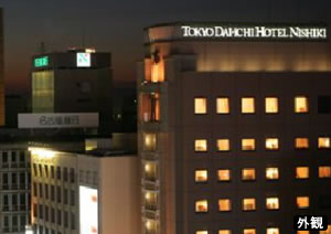 福岡発名古屋 全日空で行く・東京第一ホテル錦/フリープラン