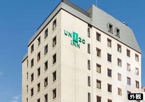 福岡発名古屋 FDAで行く・ユニゾイン名古屋栄東/フリープラン