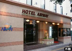 【SFJで行く】那覇市内 ホテルエアウェイ 3日間