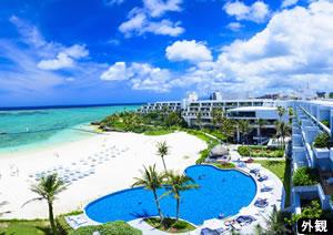 【SFJで行く】沖縄リゾート ホテルムーンビーチ 2日間