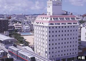 福岡発沖縄 全日空で行く・南西観光ホテル/フリープラン