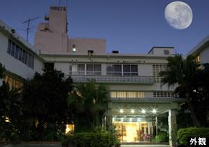 成田発沖縄 バニラエアで行く・沖縄ホテル/フリープラン