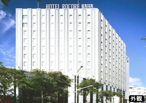 【GOTO】美ら海号 沖縄1日観光バスツアー付 ホテルロコアナハ 3日間