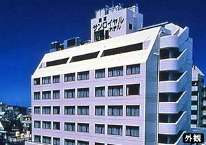 【GOTO】美ら海号 沖縄1日観光バスツアー付 琉球サンロイヤルホテル 3日間