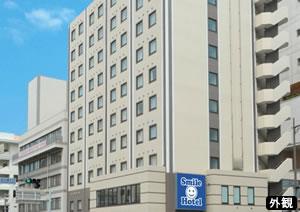 成田発沖縄 バニラエアで行く・スマイルホテル沖縄那覇/フリープラン