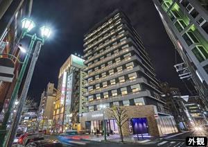松本発神戸 FDAで行く・ザ・ロイヤルパークキャンバス神戸三宮/フリープラン
