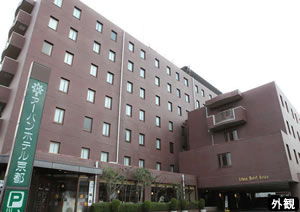 福岡発大阪 全日空で行く・アーバンホテル京都/フリープラン