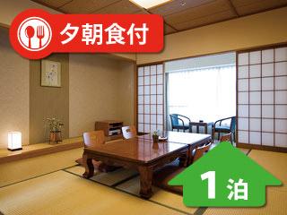 小豆島への夏旅!湯元オリーブ温泉 ベイリゾートホテル小豆島宿泊(1泊2食付き)