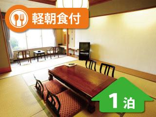小豆島への夏旅!天空ホテル 海盧宿泊(1泊軽朝食付き)