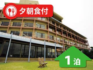 小豆島への夏旅!天空ホテル 海盧宿泊(1泊2食付き)