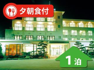 小豆島への夏旅!鹿島荘宿泊(1泊2食付き)