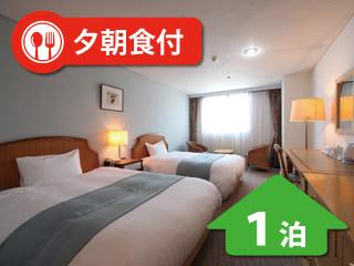 小豆島への夏旅!オーキドホテル宿泊(1泊2食付き)