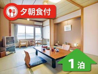 小豆島への夏旅!グランドホテル水明宿泊(1泊2食付き)
