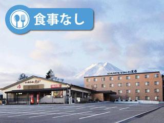 関西発バスプラン:リゾートイン芙蓉(1泊食事なし)フリーパス券付