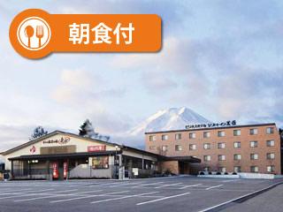 関西発バスプラン:リゾートイン芙蓉(1泊朝食)フリーパス券付