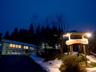 夜発2月連休【おじろ】大平山荘/スタンダードプラン リフト滞在中付(1日券×2枚)