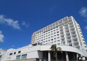 福岡発宮古島 全日空で行く・ホテルアトールエメラルド宮古島/フリープラン
