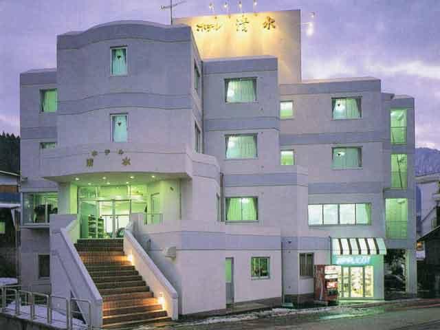 WEB限定ラドツアー50周年企画 ホテル清水 野沢温泉リフト2日券付