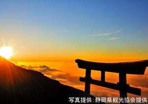 北九州発東京 全日空で行く・世界遺産 富士登山ツアー3日間(初拍山小屋泊・2泊目都内泊)