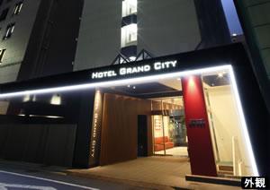 沖縄発成田 バニラエアで行く・ホテルグランドシティ/フリープラン