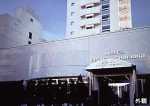 福岡発東京 全日空で行く・ホテルリステル新宿/フリープラン