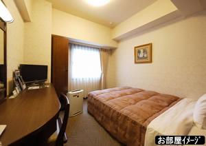 沖縄発成田 バニラエアで行く・ホテルルートイン横浜馬車道/フリープラン
