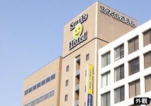 ビジ旅 スマイルホテル東京日本橋 1泊プラン
