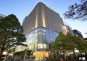 ビジ旅 ホテルサンルート川崎 1泊プラン