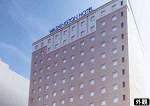 ビジ旅 立川ワシントンホテル 1泊プラン