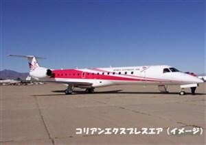 【北九州→襄陽】コリアエクスプレスエア 片道航空券 (火・木・土曜発)