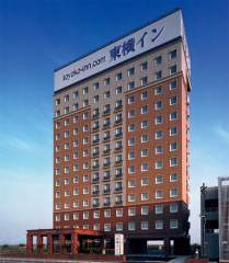 【自由席】JRA小倉競馬観戦ツアー!東横イン北九州空港