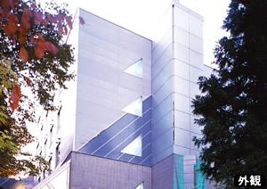 福岡発 五竜47 地球に優しいECOプラン ホテルドゥエール/リフト券付(ルームアメニティなし)