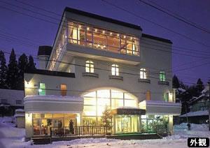 福岡発 FDAで行く・栂池高原 旅の宿 峰月/リフト券付 日程限定1名1室プラン