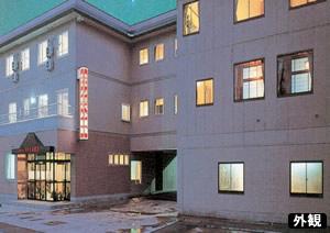 【オアシス】福岡発 FDAで行く・栂池高原 ホテル メリベル栂池/リフト券付(バス・トイレなしルーム利用)