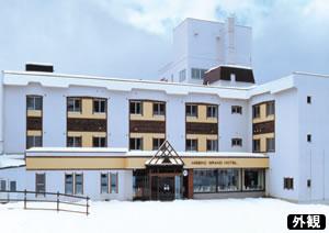 福岡発北海道 全日空で行く・ニセコアンヌプリ ニセコグランドホテル/フリープラン