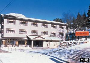 岡崎屋旅館