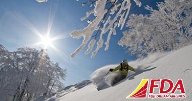 白馬コルチナスキー&スノーボードツアー