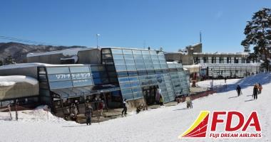 エイブル白馬五竜&Hakuba47スキー&スノーボードツアー