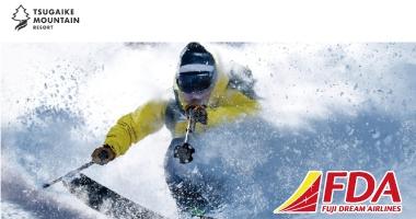 白馬・栂池高原スキー&スノーボードツアー