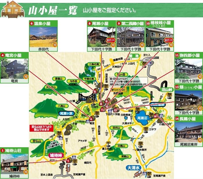 stayngt_map17b.jpg