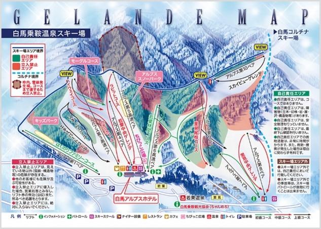 白馬乗鞍温泉スキー場ゲレンデマップ