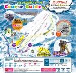 ひるがの高原スキー場ゲレンデマップ
